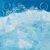 Linda Dubin Garfield: Ice and Blue 4
