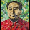 Amy Orr: Mao Sees Green